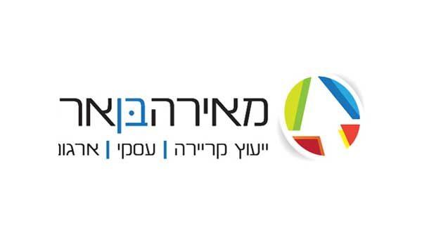 דוגמאות-לגודל-לוגו-למצגת2n