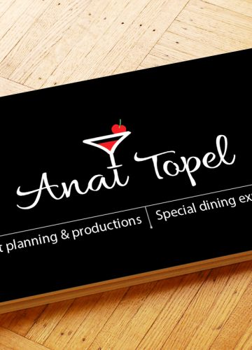 Anat Topel – מיתוג